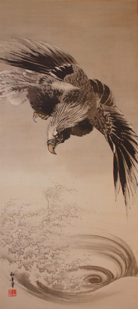 鈴木松年の画像 p1_36